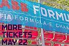 Formule E L'ePrix de Zurich offre plus de billets pour les tribunes