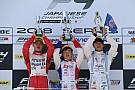FIA-F4第6戦は大クラッシュが発生しSC先導で終了、角田が5連勝をマーク