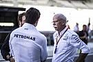 Formula 1 Mercedes'in patronu Zetsche, Marchionne'nin sözlerine destek verdi