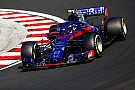 Upgrade struggles put Toro Rosso behind target