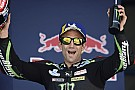 Wieder beste Yamaha: Zarco nach Jerez WM-Zweiter