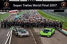 Motorsport.com Media Partner della Finale Mondiale Lamborghini