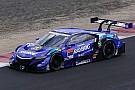 トラブル跳ね返しRAYBRIG NSX-GTは5番手、山本尚貴「十分にチャンスある」
