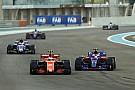 Red Bull і Honda розпочали медовий місяць?
