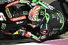 MotoGP Зарко завоевал поул на первом этапе сезона MotoGP
