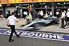 Формула 1 Відео: як Боттас вщент розбив Mercedes у кваліфікації