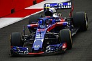 Toro Rosso must wait for US GP for car upgrade