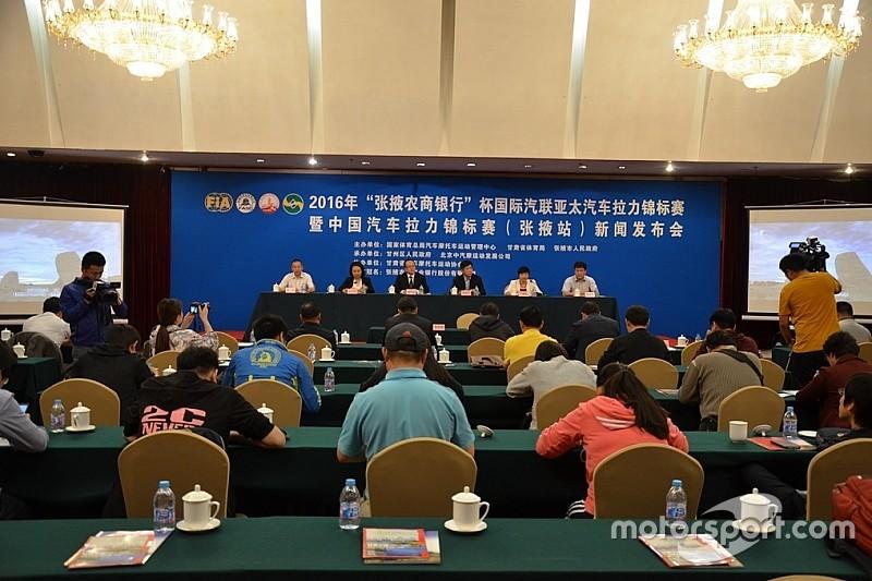 甘肃张掖首次举办亚太拉力赛  8月5日将迎140多台赛车参赛