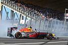 Formula 1 Verstappen, Zandvoort'un tur rekorunu kırdı