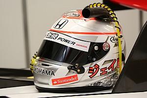 Super GT Breaking news GALERI: Helm baru Button untuk Suzuka 1000 km