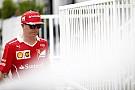 Масса назвал сложным положение Райкконена в Ferrari