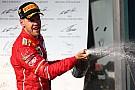 Феттель стал гонщиком дня на Гран При Австралии