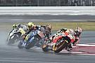 ペドロサ、レースでの不振を説明「タイヤに熱を入れられなかった」