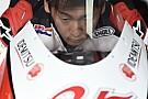 Moto3 Kaito Toba bicara soal debut di Moto3