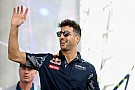 Formula 1 Daniel Ricciardo becomes a 'twillionaire'