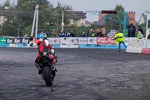 UASBK Репортаж з гонки П'ятий етап UASBK: гонку Аматорів виграв Рашко