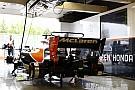 Совладелец McLaren признал положение команды худшим в ее истории