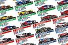 Téléchargez votre guide des engagés aux 24 Heures du Mans!