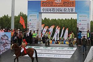 中国汽车越野锦标赛CCR 排位赛报告 2016环塔拉力赛开幕 苏文敏、徐挨利首日最快