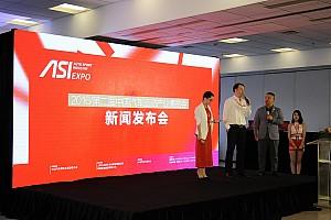 中国房车锦标赛CTCC 新闻发布会 ASI中国汽车运动产业博览会发布会,上海CTCC周末举行