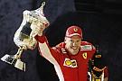 Феттель сдержал прессинг Боттаса и выиграл Гран При Бахрейна