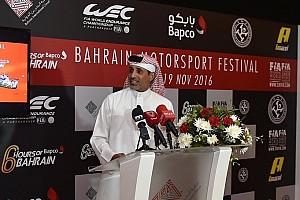 سباقات الحلبات أخبار عاجلة مهرجان البحرين لرياضة السيارات: ثلاثة أحداث بقمّة الإثارة