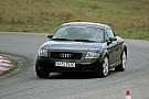 Automotive Diez deportivos por menos de 5.000 euros