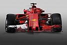 Формула 1 Новая Ferrari против прошлогодней: наглядное сравнение