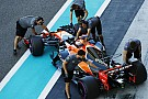 McLaren вслед за моторами сменила поставщика топлива