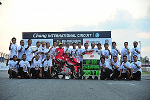 Review AP250 ARRC 2018: Dominasi AHRT