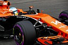MCL33: