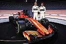 McLaren : une livrée