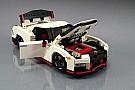 Automotive Así sería el GT-R Nismo de Lego