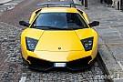 Photos - Une Lamborghini Murciélago SV seule à Paris