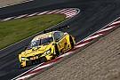 DTM Glock se lleva la pole para la carrera del sábado del DTM en Zandvoort