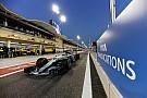 Algemeen Motorsport.tv start samenwerking met Tata Communications