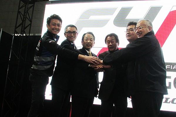 GTA、若手育成プログラム「FIA-F4 JAPANESE CHALLENGE」を発表