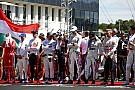 Vettel megrovást kapott Japánban