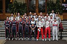 WRC Daftar tim dan pereli WRC 2018