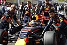 Ферстаппен: Трудности сблизили нас с Red Bull
