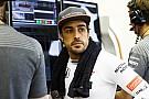 Ле-Ман McLaren: Алонсо може ганятись у Ле-Мані з іншою командою