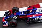 Формула 1 Квят предостерег от завышенных ожиданий после успешных тренировок
