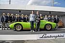 Vintage Neuchâtel capitale Lamborghini per un fine settimana!
