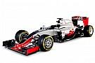 فريق هاس يكشف النقاب عن سيارته الأولى في الفورمولا واحد