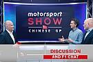 Fórmula 1 Motorsport.tv presenta el nuevo 'Motorsport Show'