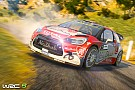 Jeux Video Suivez en direct la Grande Finale de l'eSports WRC !