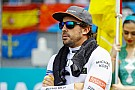 Red Bull win puts pressure on McLaren for 2018 - Alonso