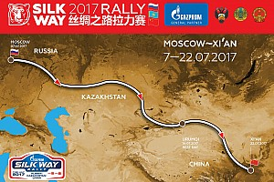 其他拉力赛 突发新闻 莫斯科发车西安收车  2017丝绸之路拉力赛7月来袭
