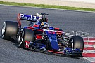 Sainz says lap count, not laptime the focus for Toro Rosso