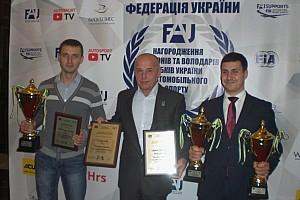 Чемпіонат України з кільцевих гонок UTC: нагороди знайшли своїх героїв